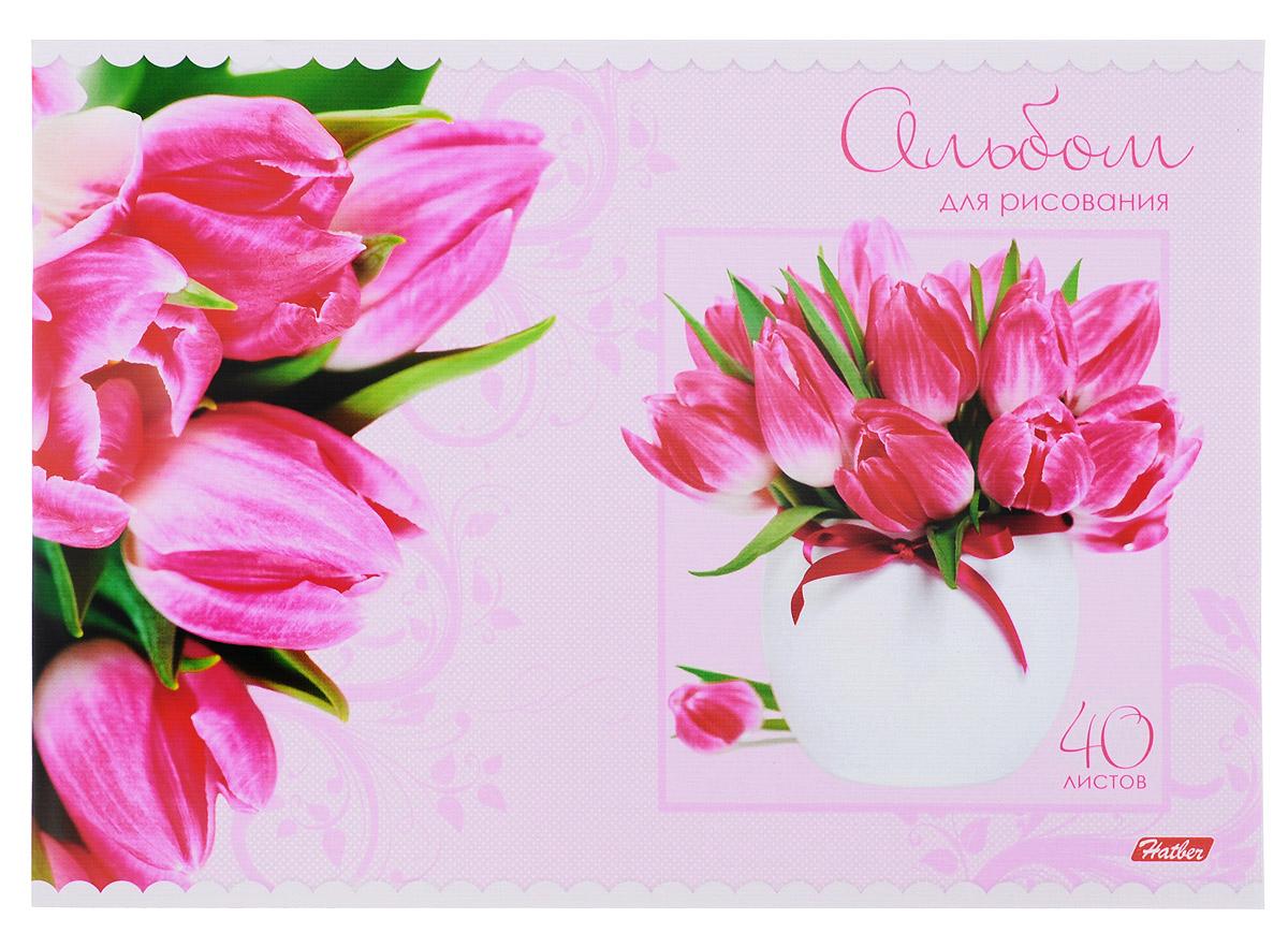Hatber Альбом для рисования Тюльпаны цвет розовый 40 листов