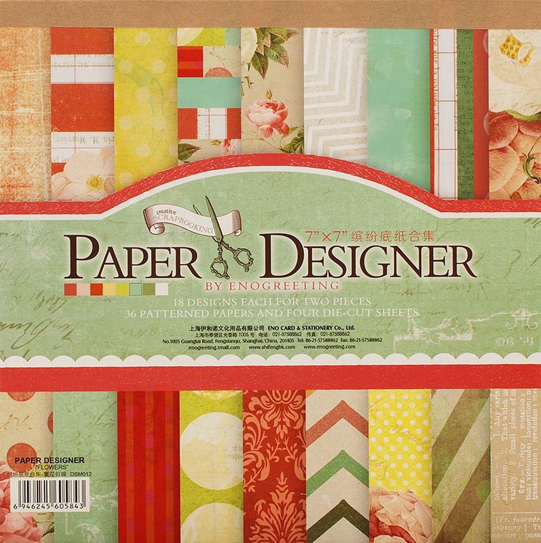 Набор бумаги для скрапбукинга Белоснежка Яркие цветы, 17,5 x 17,5 см, 36 листов цена