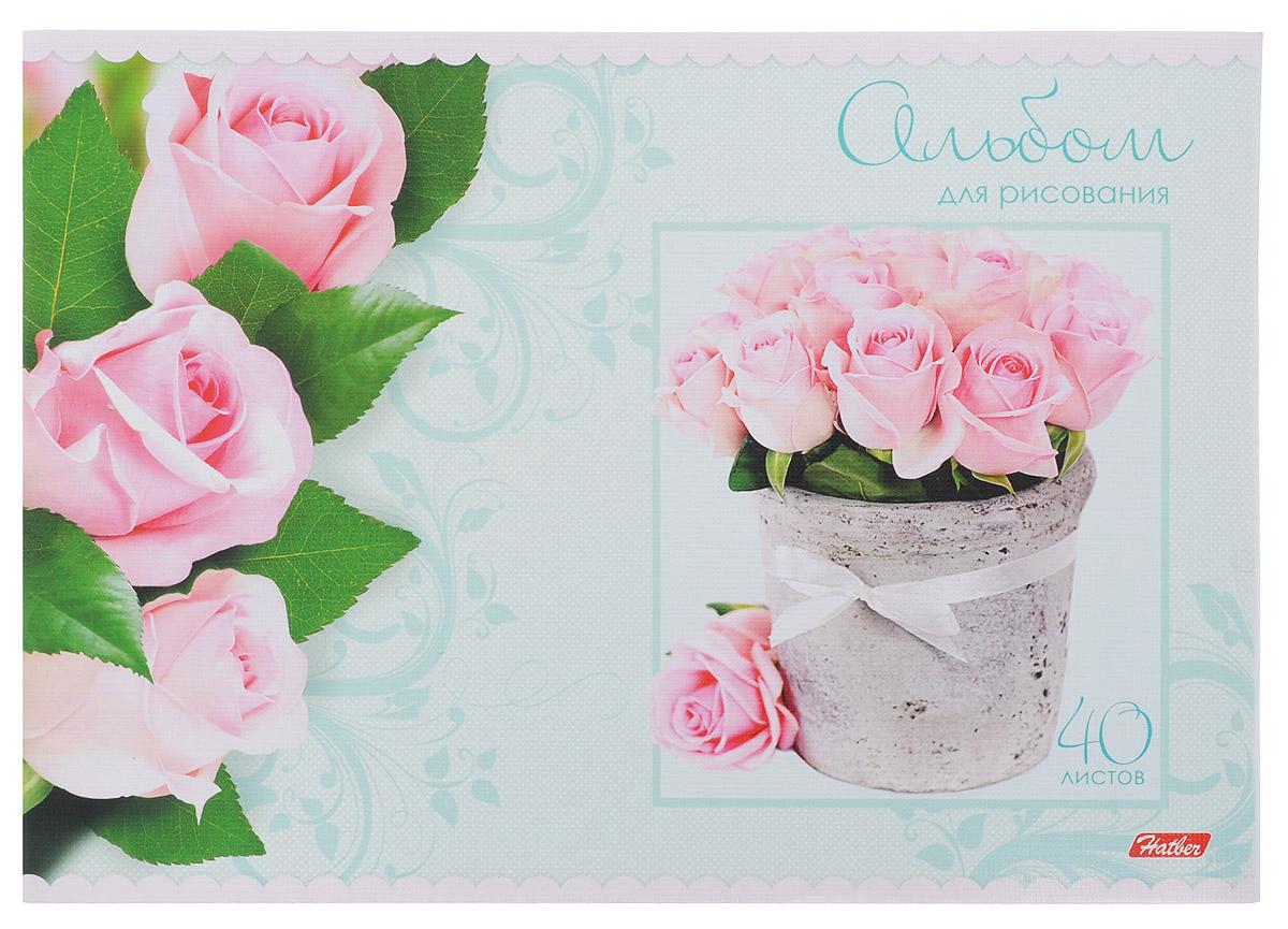 Hatber Альбом для рисования Розы цвет голубой 40 листов