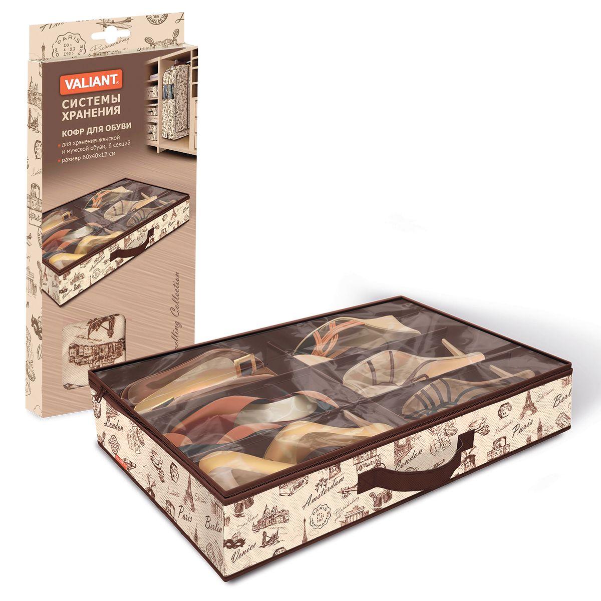 Фото - Кофр для хранения обуви Valiant Collection, 6 секций, 60 х 40 х 12 см кофр для хранения обуви valiant japanese white 6 секций 60 х 40 х 12 см