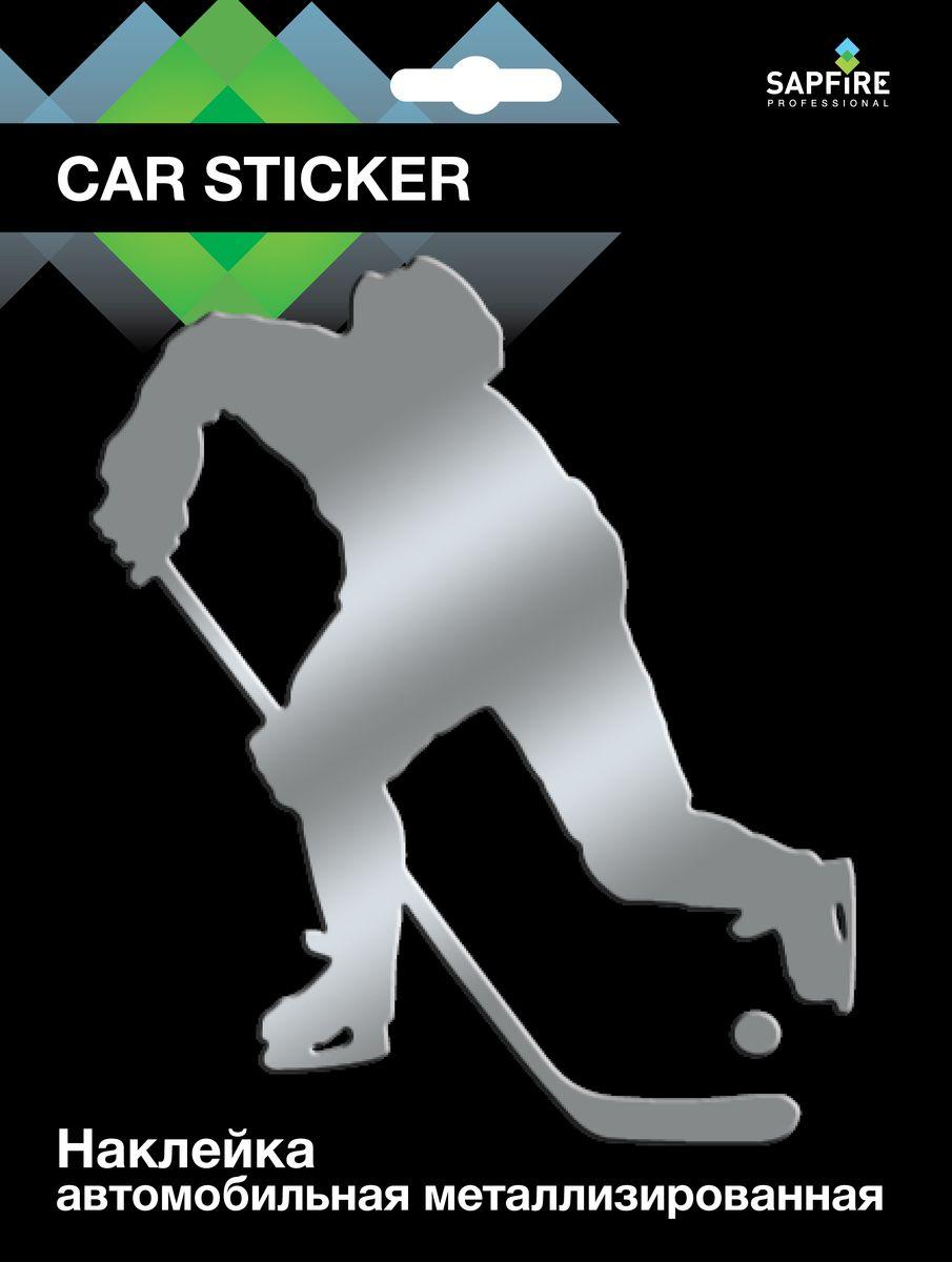 Наклейка автомобильная Sapfire Хоккеист, металлизированная, цвет: серебристый наклейка автомобильная sapfire неопытный водитель