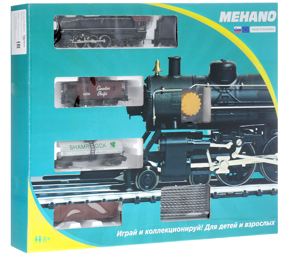 Железная дорога Mehano Prestige паровоз Hudson (4-6-4) с 3-мя вагонами mehano мост c опорами для железной дороги