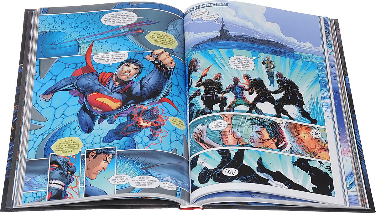 Супермен непобежденный. Издание делюкс За десятки лет до того, как последний...
