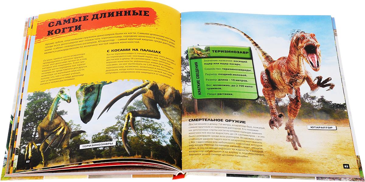 2. Дилофозавры были маленькими, носили гребни и плевались ядом