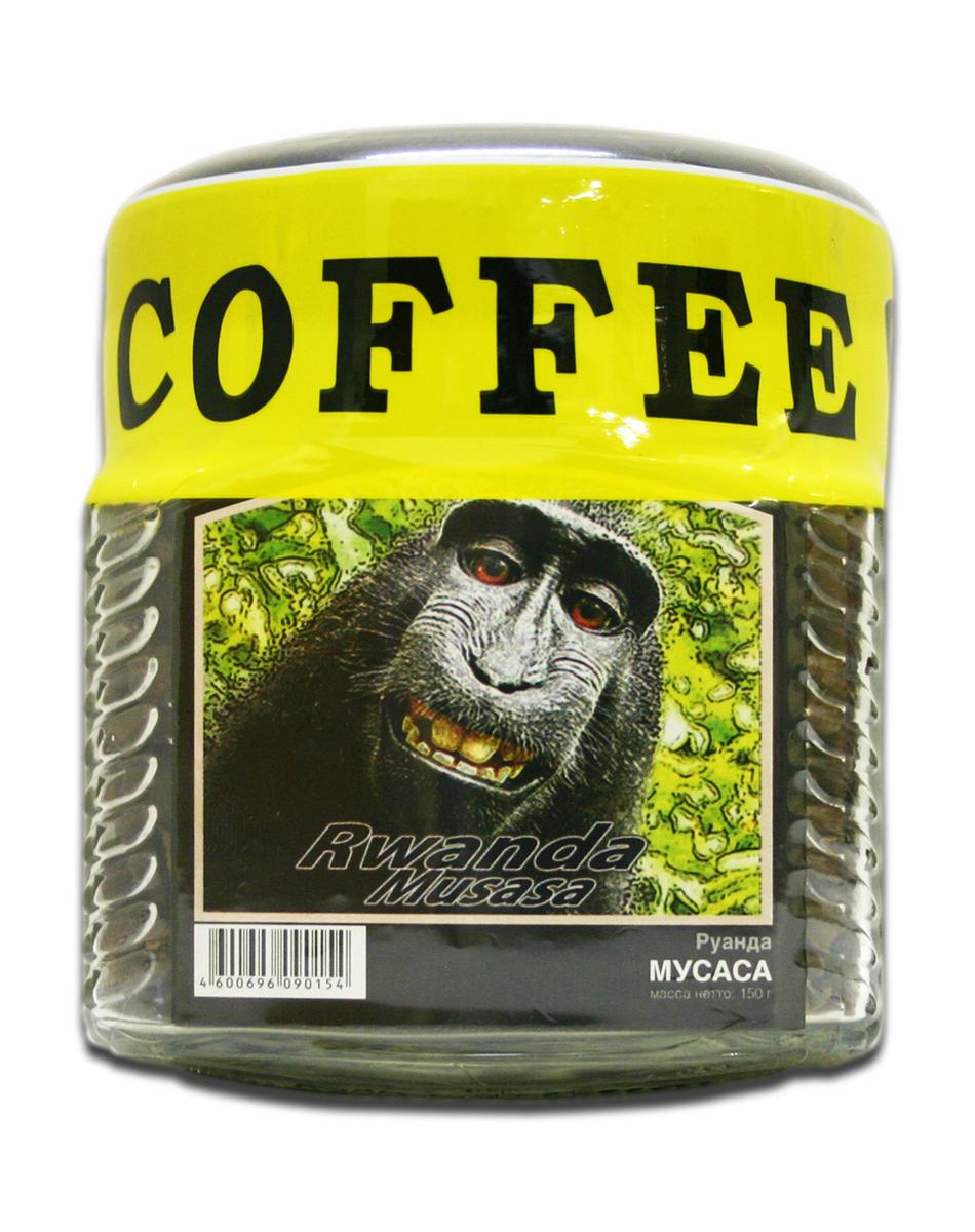Блюз Руанда Мусаса кофе в зернах, 150 г (банка) блюз ароматизированный тоффи кофе в зернах 150 г банка