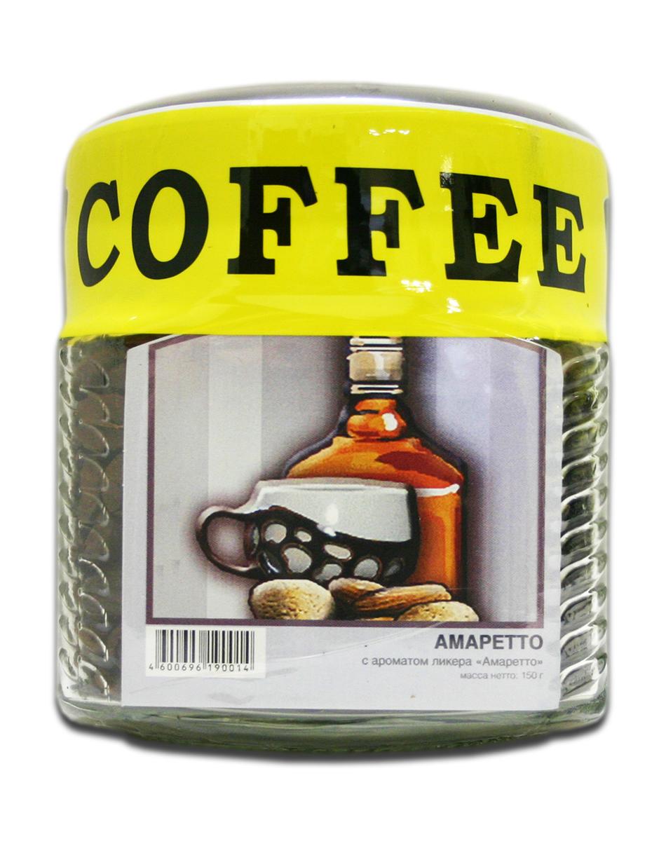Блюз Ароматизированный Амаретто кофе в зернах, 150 г (банка) блюз ароматизированный тоффи кофе в зернах 150 г банка