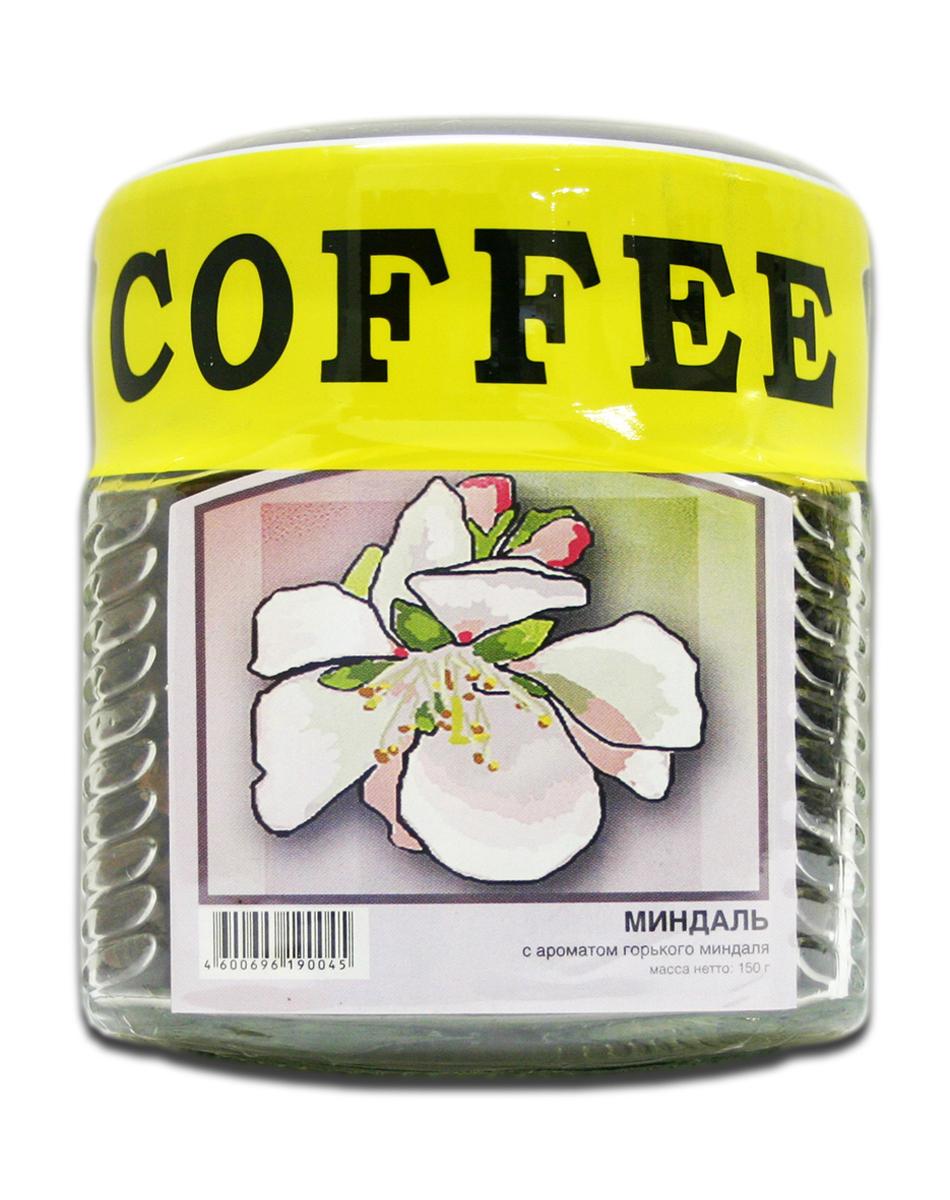 Блюз Ароматизированный Миндаль кофе в зернах, 150 г (банка) блюз ароматизированный тоффи кофе в зернах 150 г банка