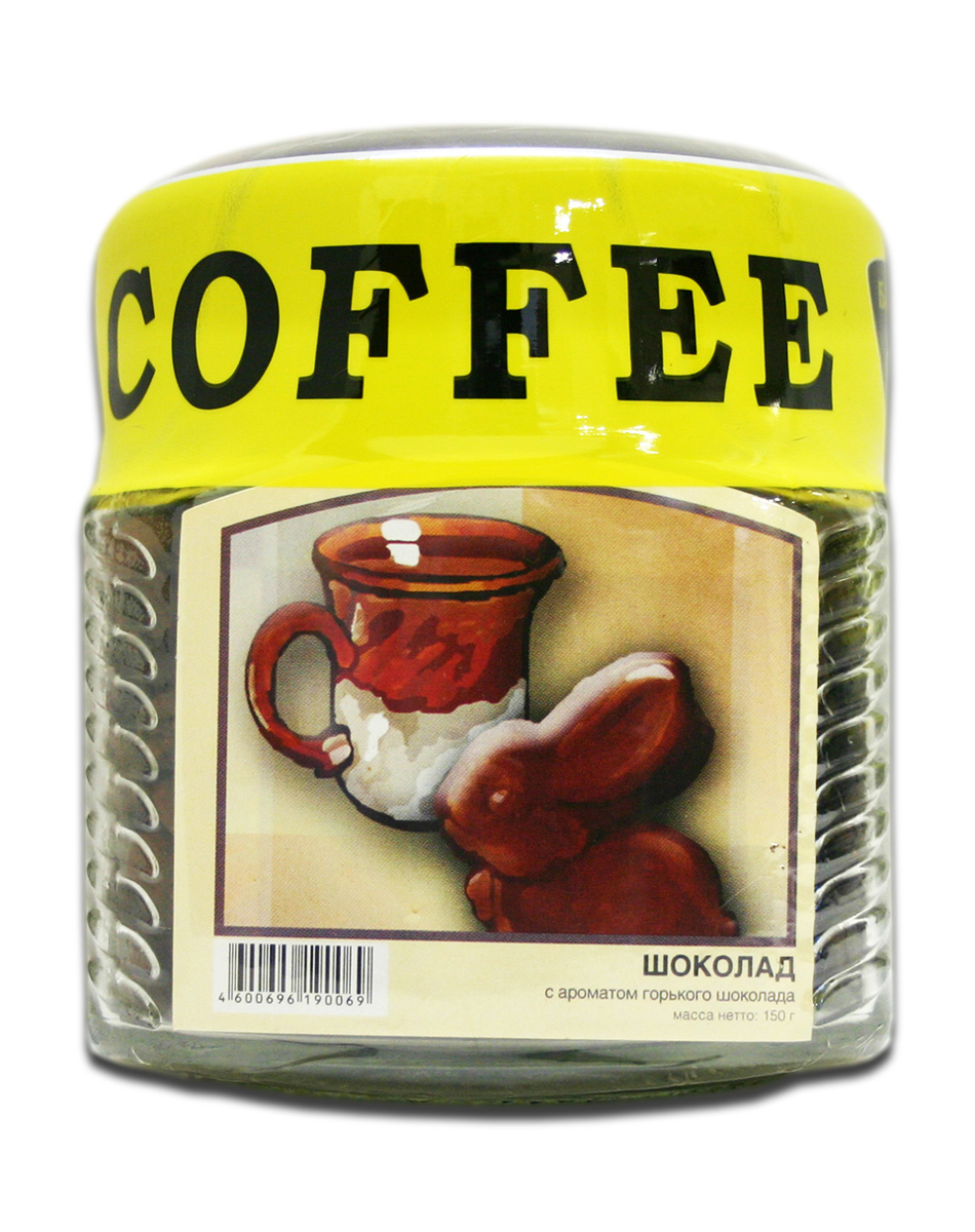Блюз Ароматизированный Шоколад кофе в зернах, 150 г (банка) блюз ароматизированный тоффи кофе в зернах 150 г банка