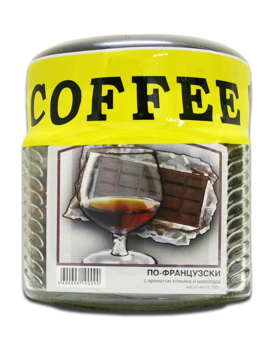 Блюз Ароматизированный По-французски кофе в зернах, 150 г (банка) цена в Москве и Питере