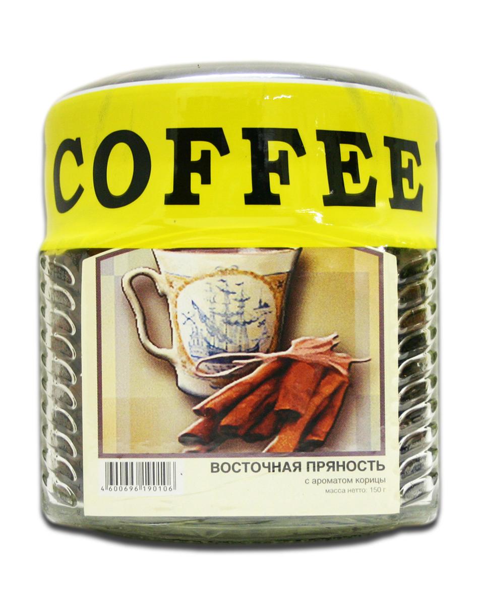 Блюз Ароматизированный Восточная пряность кофе в зернах, 150 г (банка) блюз ароматизированный тоффи кофе в зернах 150 г банка