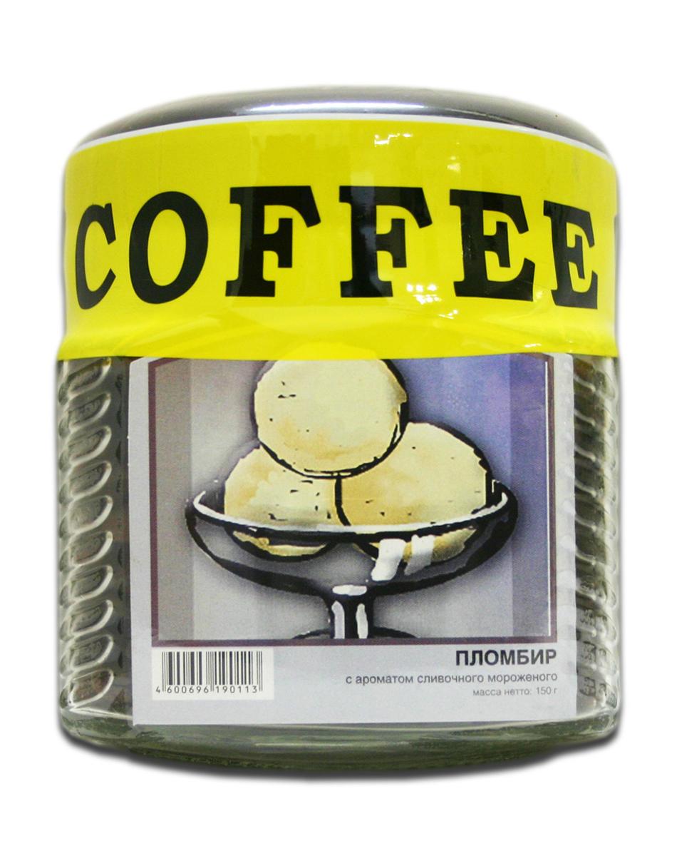 Блюз Ароматизированный Пломбир кофе в зернах, 150 г (банка) блюз ароматизированный тоффи кофе в зернах 150 г банка