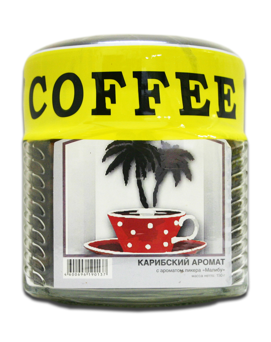 Блюз Ароматизированный Карибский аромат кофе в зернах, 150 г (банка) билет на самолет до омска