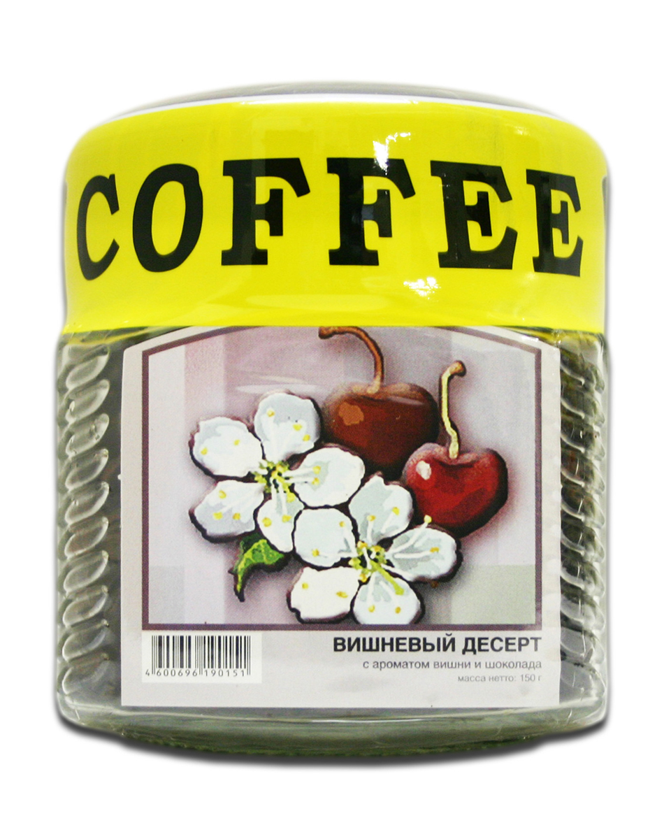 Блюз Ароматизированный Вишневый десерт кофе в зернах, 150 г (банка)