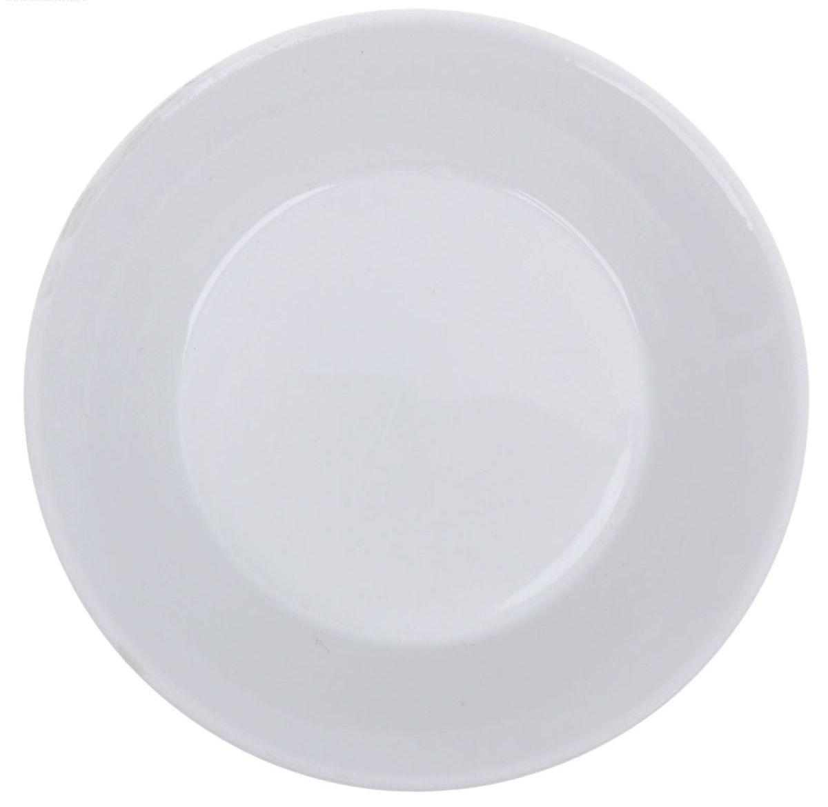 цена на Блюдце Добрушский фарфоровый завод Белье, диаметр 14 см