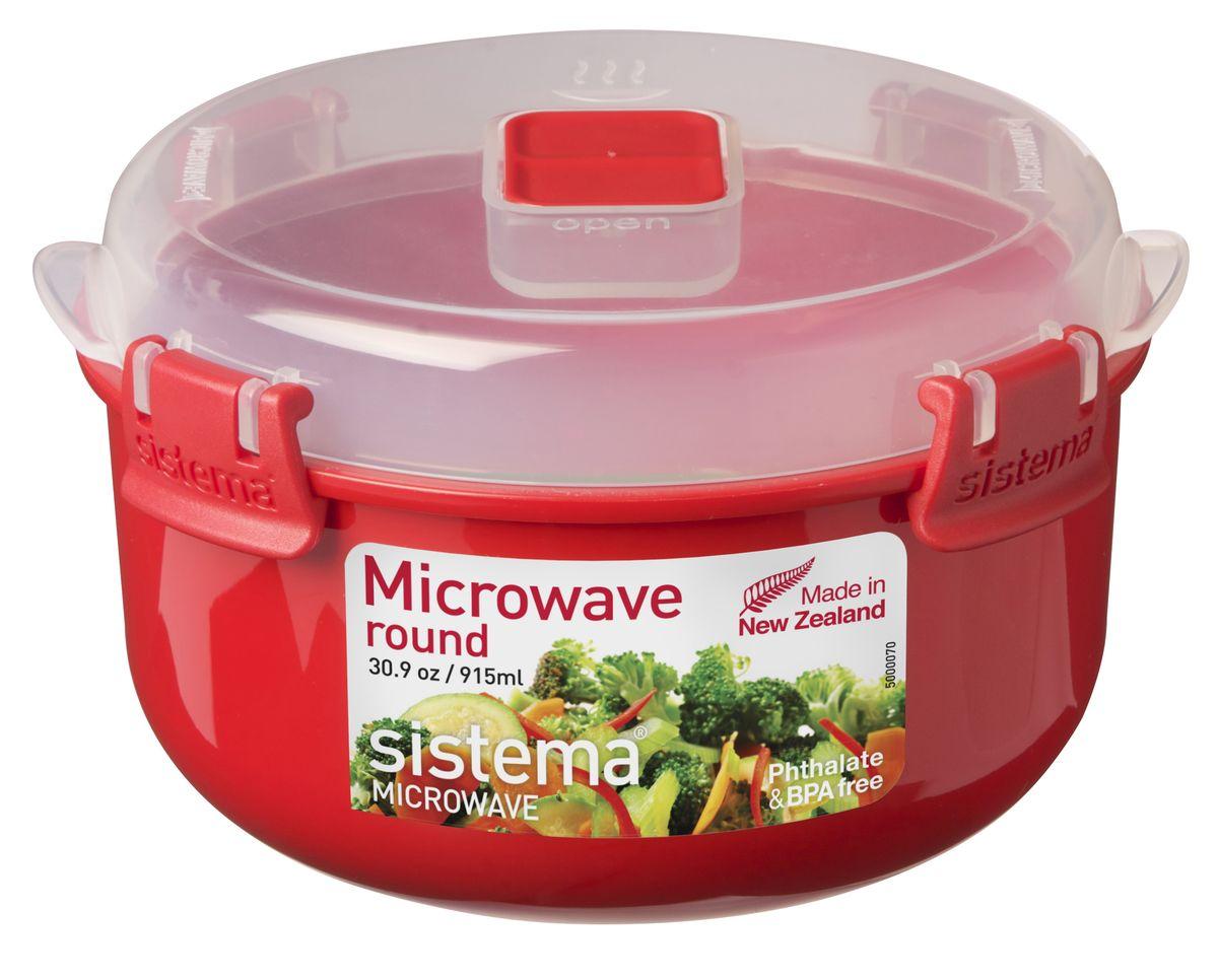 Контейнер пищевой Sistema 1113, красный цены онлайн
