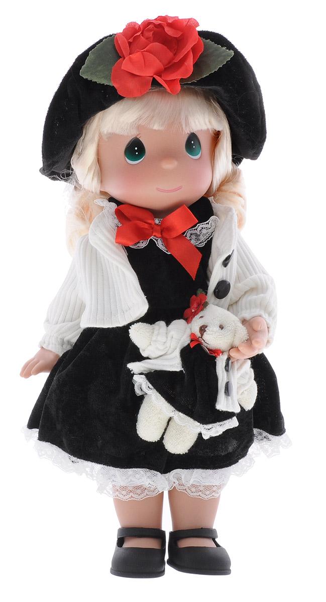 куклы и одежда для кукол precious кукла мир и гармония 30 см Precious Moments Кукла Ты мой друг