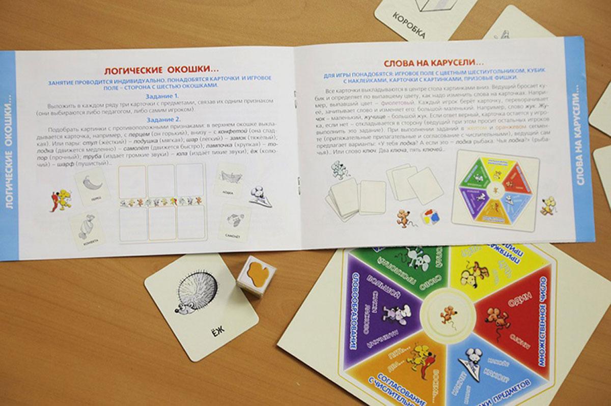 Игротека Татьяны Барчан Обучающая игра Вопрос ребром