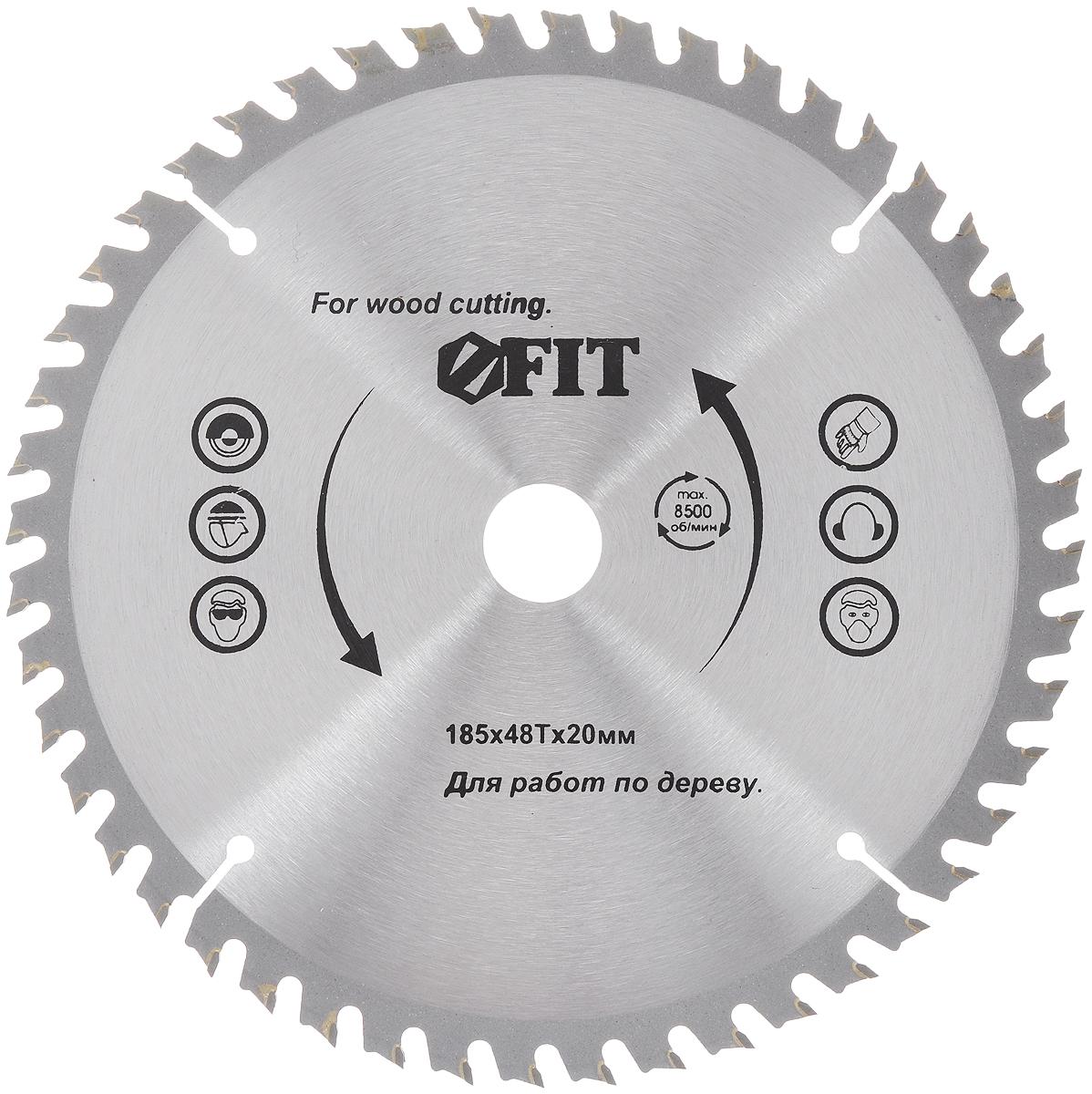 Диск пильный FIT, по дереву, со специальной формой зуба, диаметр 185 мм37688Пильный диск FIT является сменным элементом для ручных дисковых пил. Предназначен для выполнения продольных и поперечных резов в мягких и твердых породах дерева, фанере, а также в ДСП с покрытием. Изделие имеет специальную форму зуба для эффективного отвода стружки. Оснастка изготовлена из высокоуглеродистой стали с карбидными режущими вставками. Внешний диаметр диска: 185 мм. Количество зубьев: 48 шт. Диаметр посадочного отверстия: 20 мм. Толщина карбидной вставки: 2,2 мм.