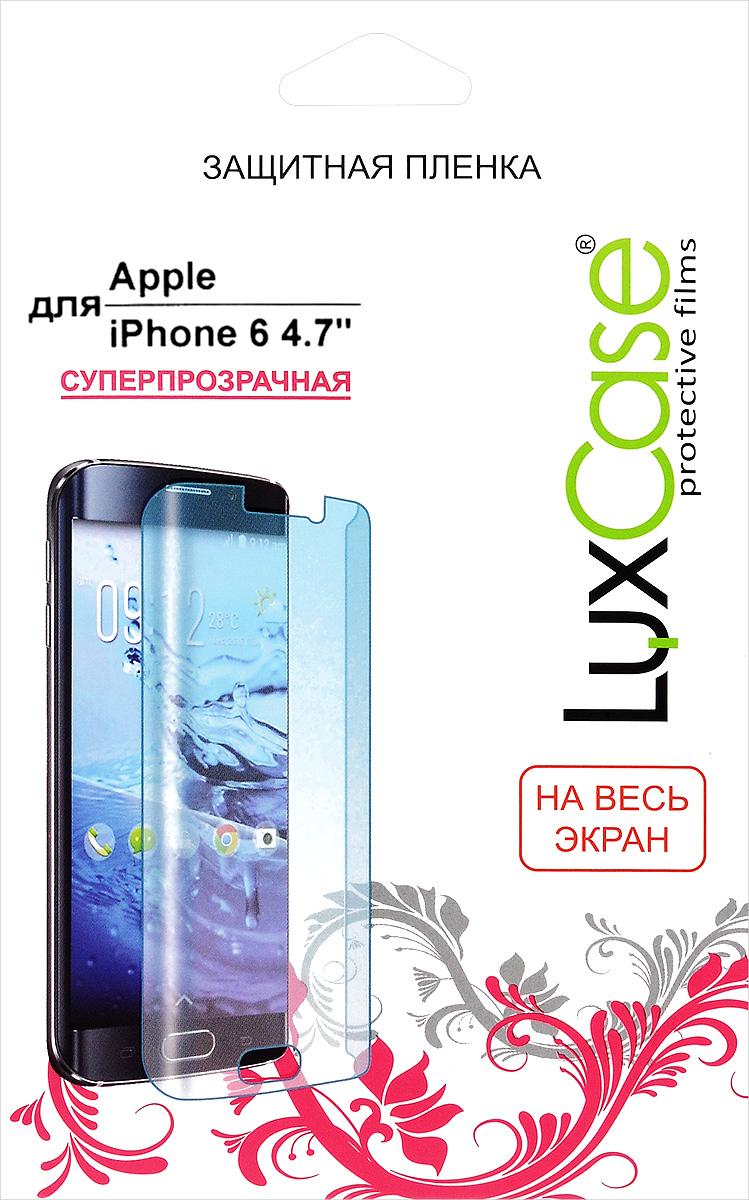 "Пленка iPhone 6 4.7"" / суперпрозрачная"
