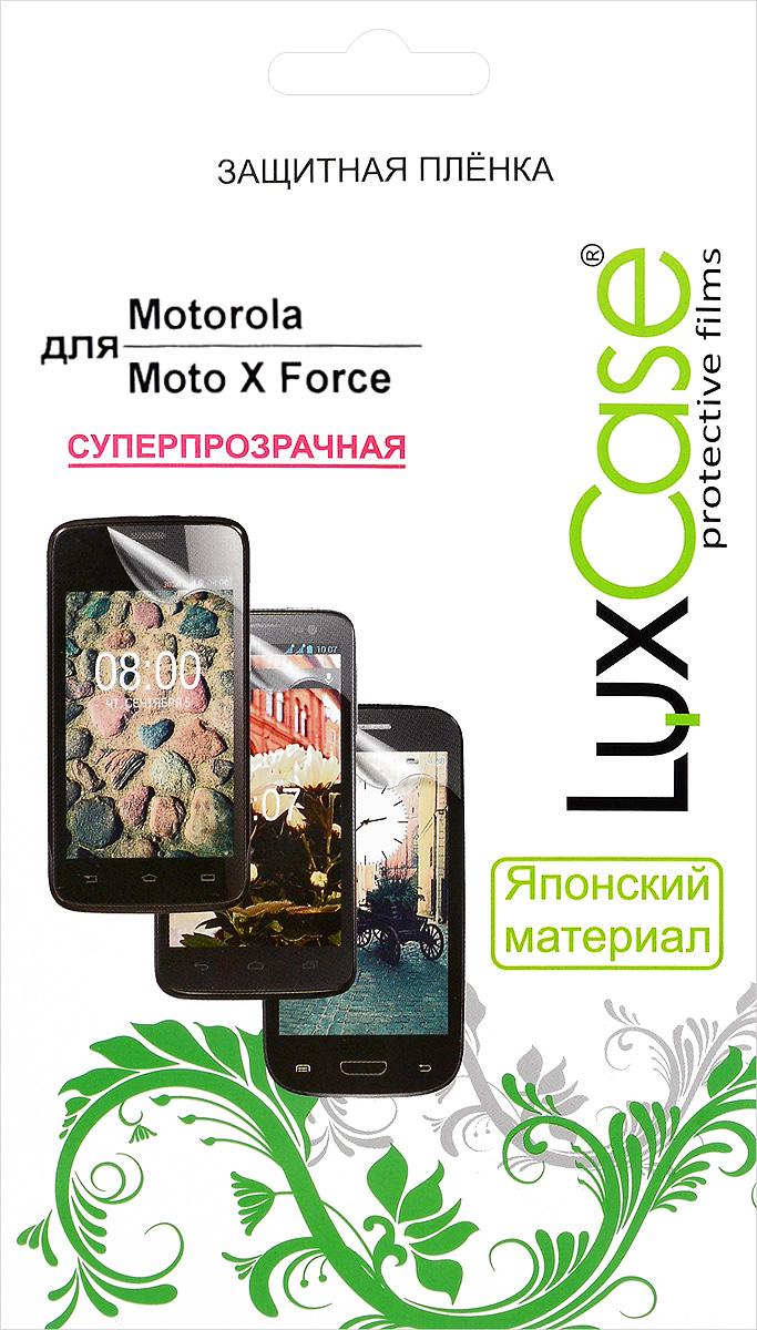 LuxCase защитная пленка для Motorola Moto X Force, суперпрозрачная аксессуар защитная пленка для motorola moto e5 plus luxcase суперпрозрачная 52131