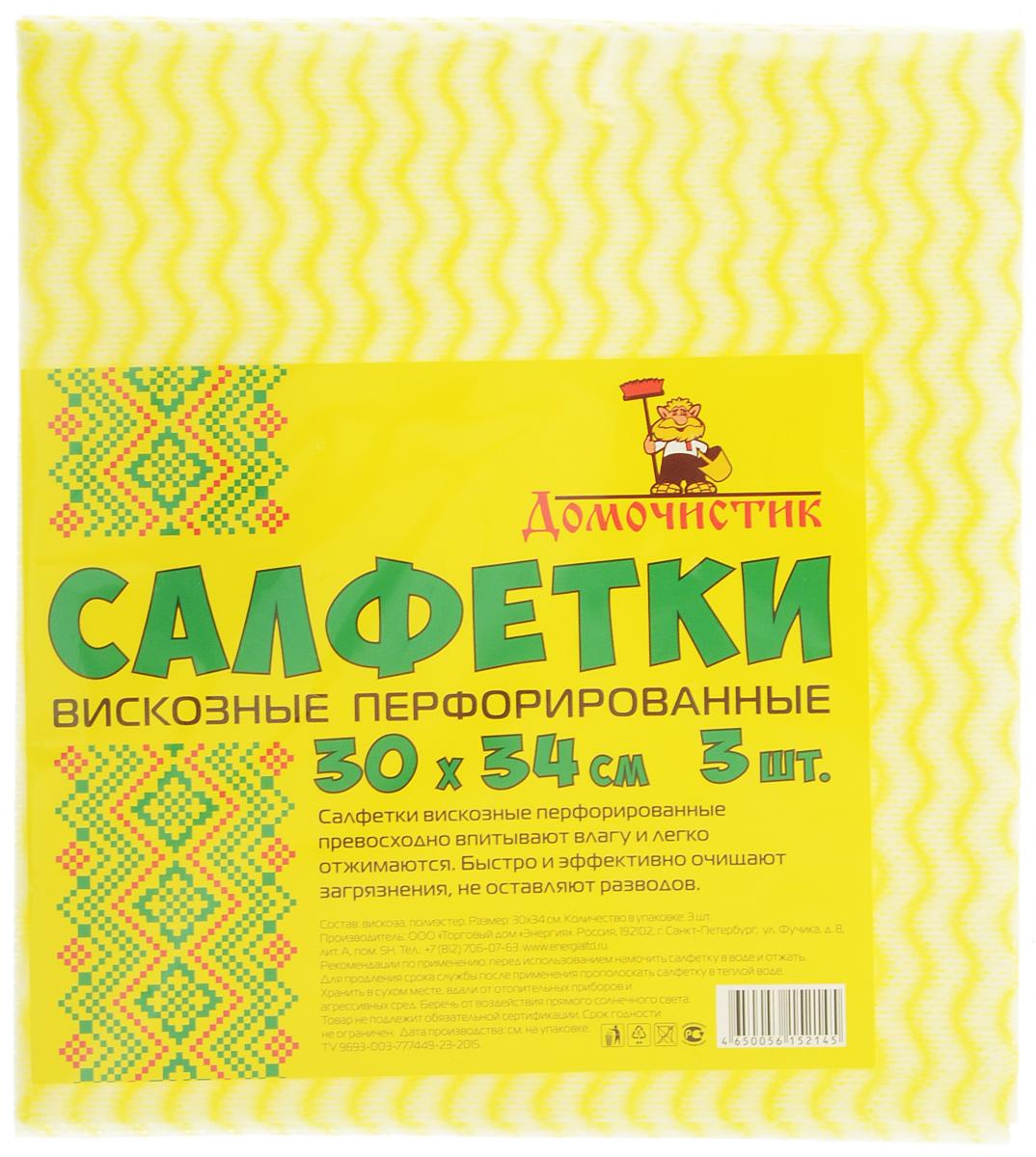 салфетки для уборки valiant салфетка для уборки 30 30 см оранжевая шт Салфетка для уборки Домочистик из вискозы, перфорированная, цвет в ассортименте, 30 x 34 см, 3 шт. 13006
