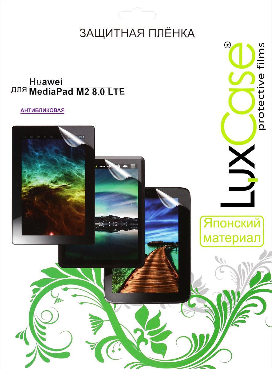 LuxCase защитная пленка для Huawei MediaPad M2 8.0 LTE, антибликовая