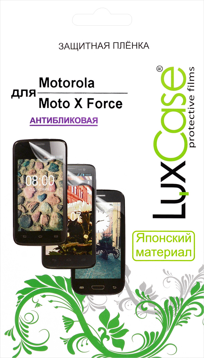 LuxCase защитная пленка для Motorola Moto X Force, антибликовая аксессуар защитная пленка для motorola moto e5 plus luxcase суперпрозрачная 52131