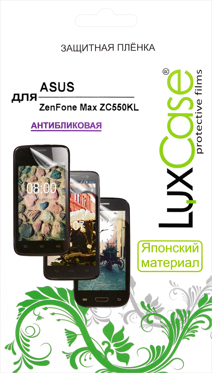 Защитная пленка ASUS ZenFone Max ZC550KL / антибликовая защитная пленка luxcase для asus zenfone 2 ze500cl антибликовая 51743