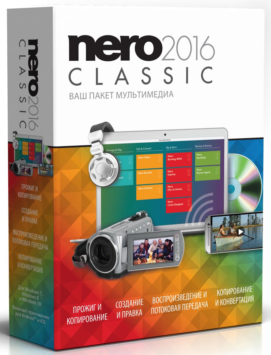 Фото - Nero 2016 Classic видео