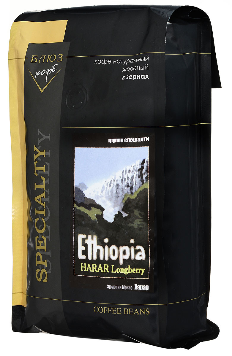 Блюз Эфиопия Мокко Харрар кофе в зернах, 1 кг блюз эфиопия мокко иргачиф кофе в зернах 1 кг