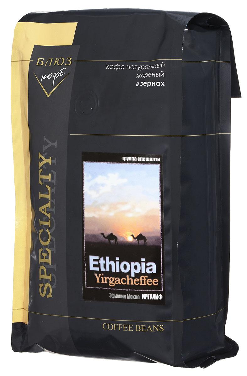 Блюз Эфиопия Мокко Иргачиф кофе в зернах, 1 кг блюз эфиопия мокко сидамо кофе молотый 200 г