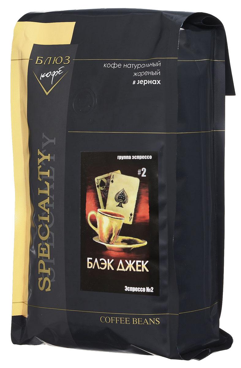 цена на Блюз Эспрессо Блэк Джек кофе в зернах, 1 кг