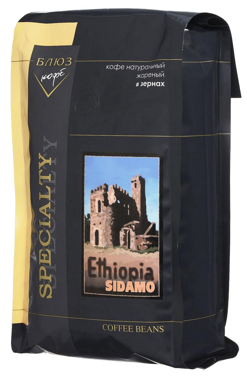 Блюз Эфиопия Мокко Сидамо кофе в зернах, 1 кг блюз эфиопия мокко сидамо кофе молотый 200 г
