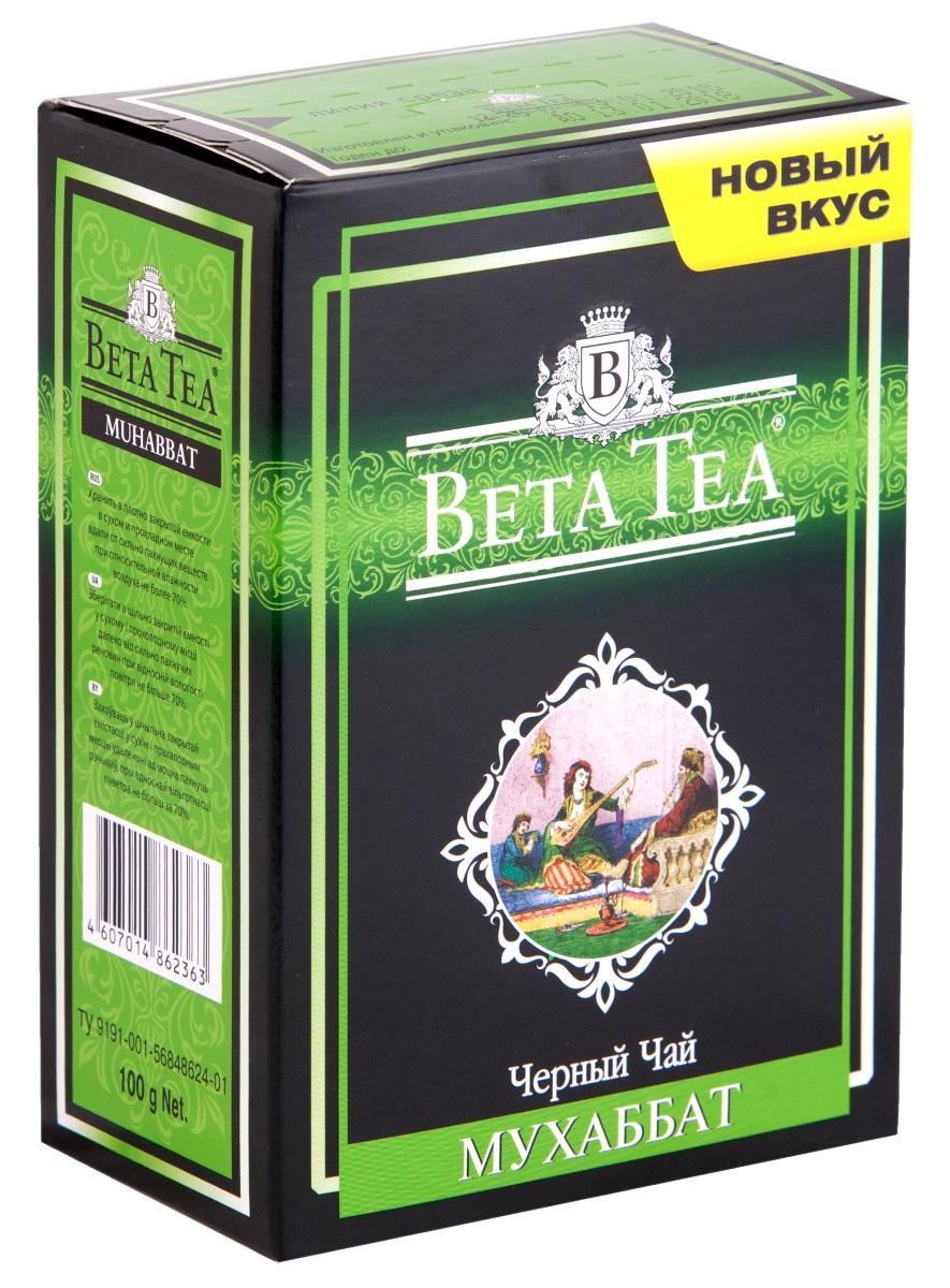 Beta Tea Мухаббат листовой чай, 100 г beta tea отборное качество черный листовой чай 100 г