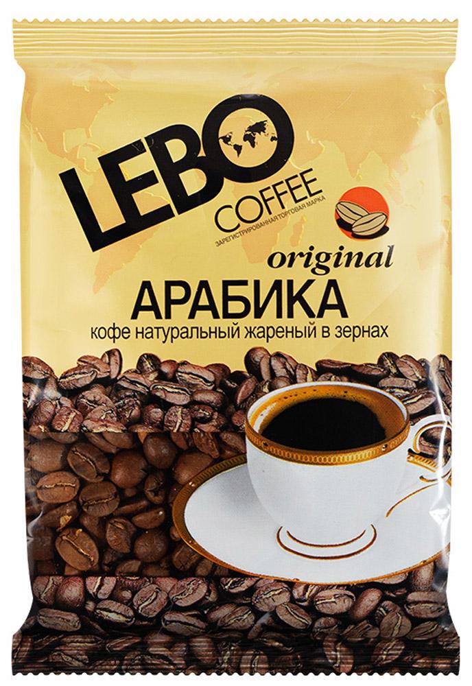 Lebo Original Арабика кофе в зернах, 100 г цены