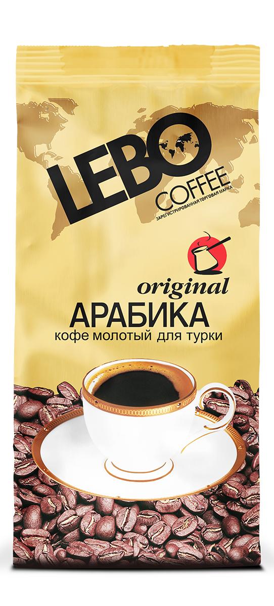Lebo Original Арабика кофе молотый, 100 г цены