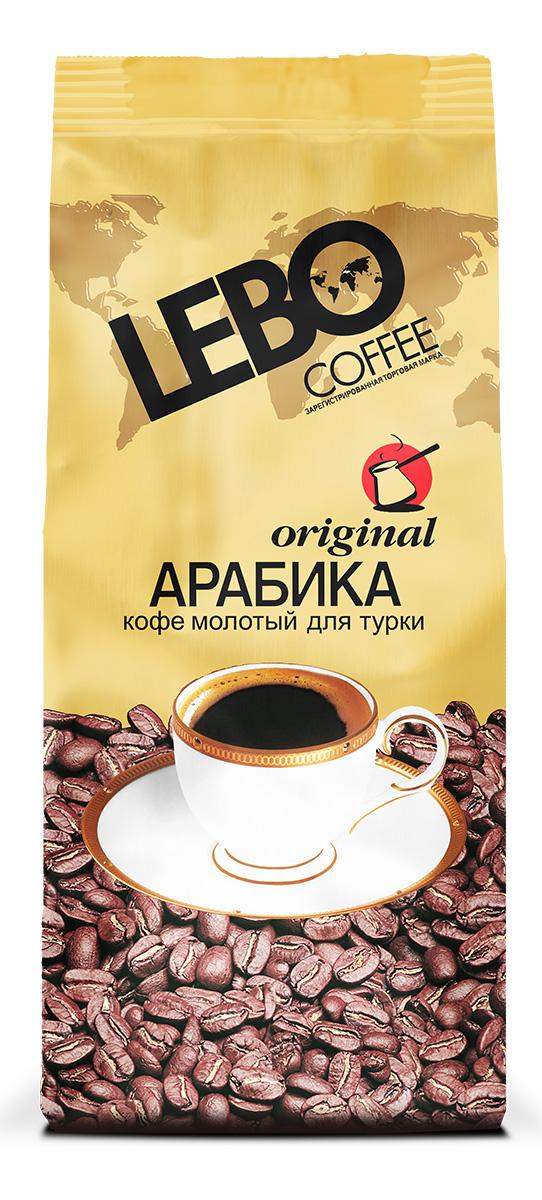 Lebo Original Арабика кофе молотый, 200 г цены