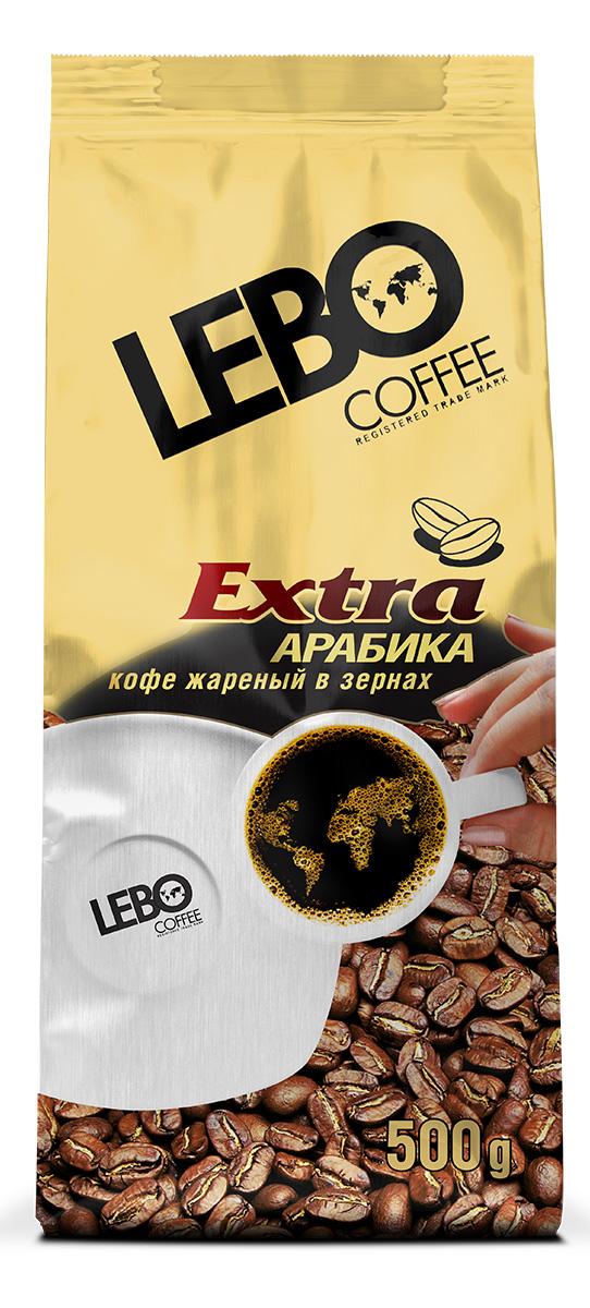 Lebo Extra Арабика кофе в зернах, 500 г lebo extra кофе растворимый порционный 25 шт х 2 г