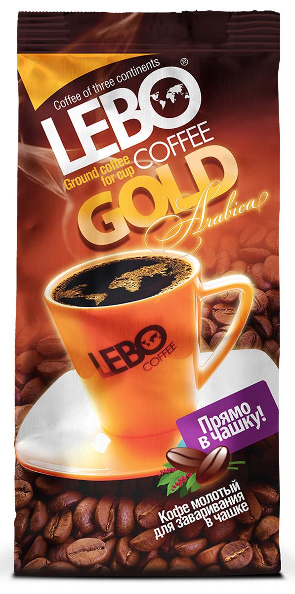 Lebo Gold Арабика кофе молотый для заваривания в чашке, 100 г цены