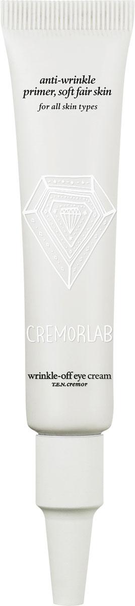 """Cremorlab T.E.N. Cremor Крем для кожи вокруг глаз - праймер """"Wrinkle-Off Eye Cream"""", 15 мл"""