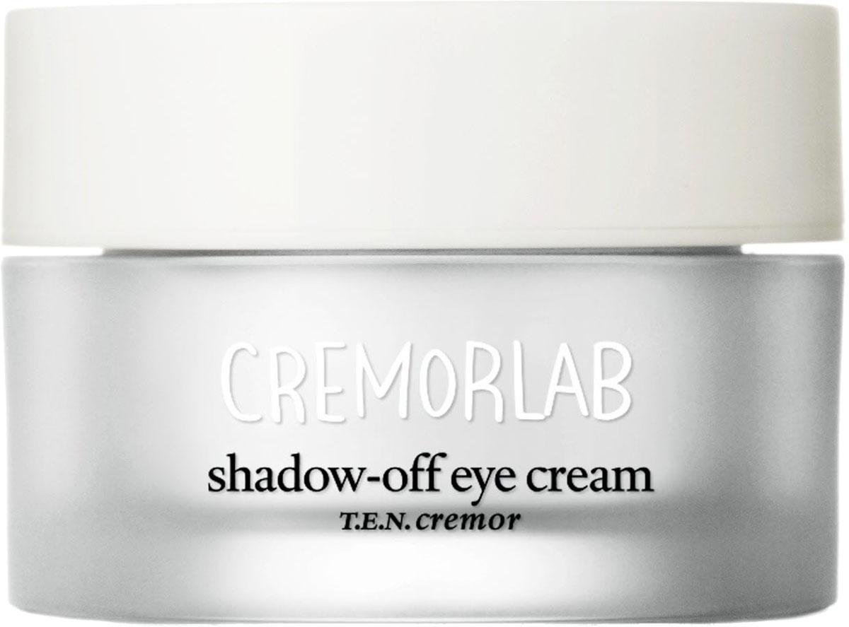 "Cremorlab T.E.N. Cremor Крем для кожи вокруг глаз ""Shadow-Off Eye Cream"", 15 мл"