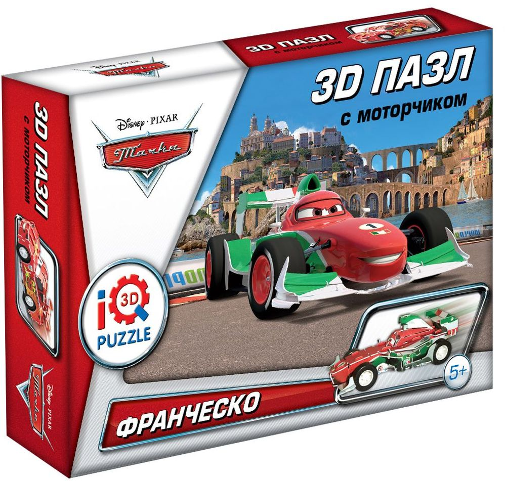 IQ 3D Puzzle 3D Пазл Франческо airplane 3d jigsaw laser cutting model puzzle educational diy toy