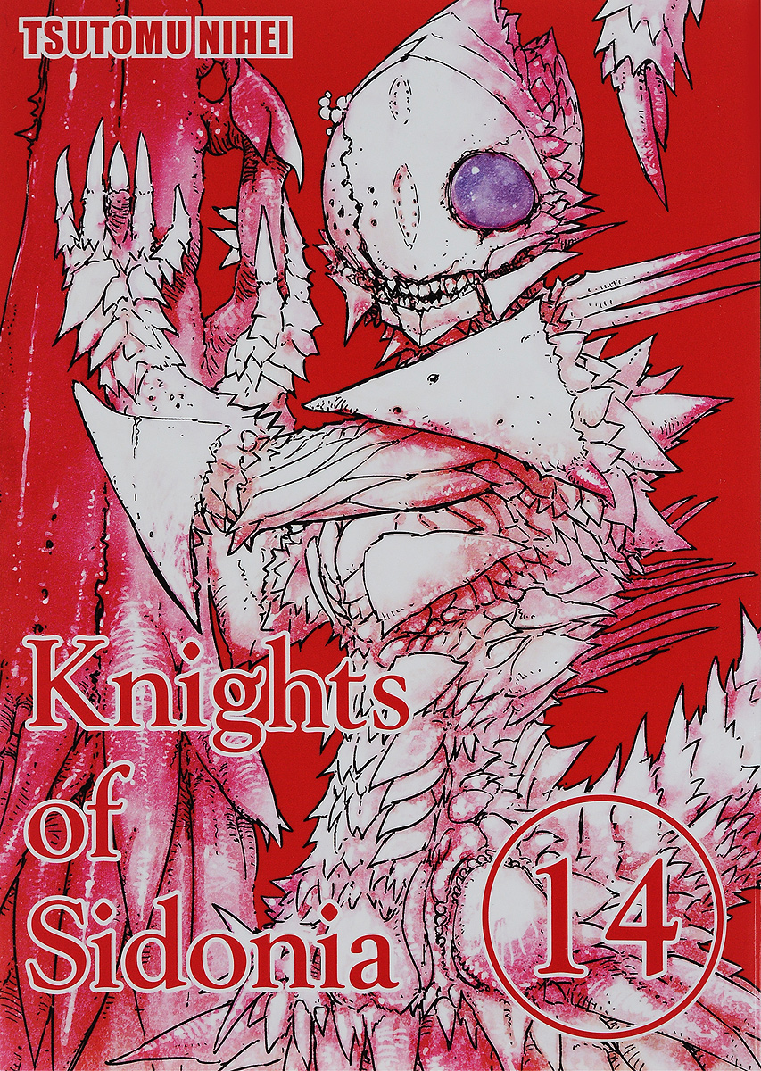 Knights of Sidonia: Volume 14 Vertical, Inc.