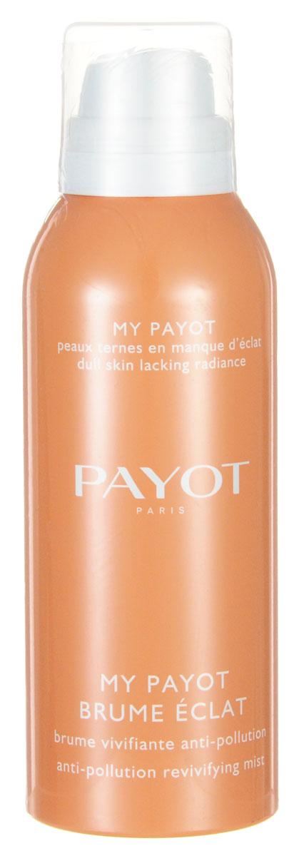 Payot My Payot Спрей-дымка для сияния кожи, 125 мл недорого