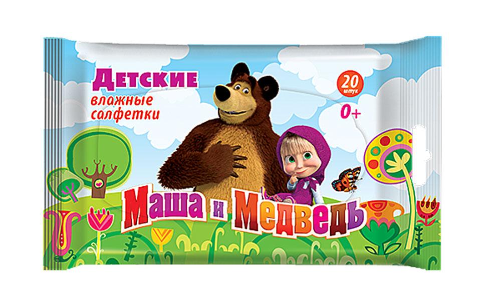 Маша и Медведь Влажные детские салфетки 20 шт