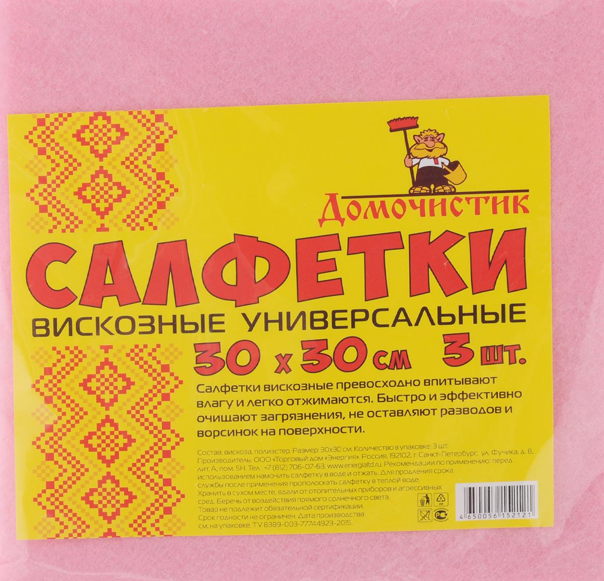 салфетки для уборки valiant салфетка для уборки 30 30 см оранжевая шт Салфетка для уборки Домочистик, универсальная, цвет в ассортименте, 30 x 30 см, 3 шт