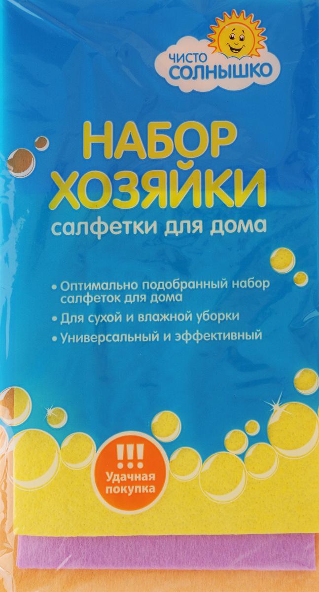 Набор салфеток Чисто Солнышко, 3 шт цена