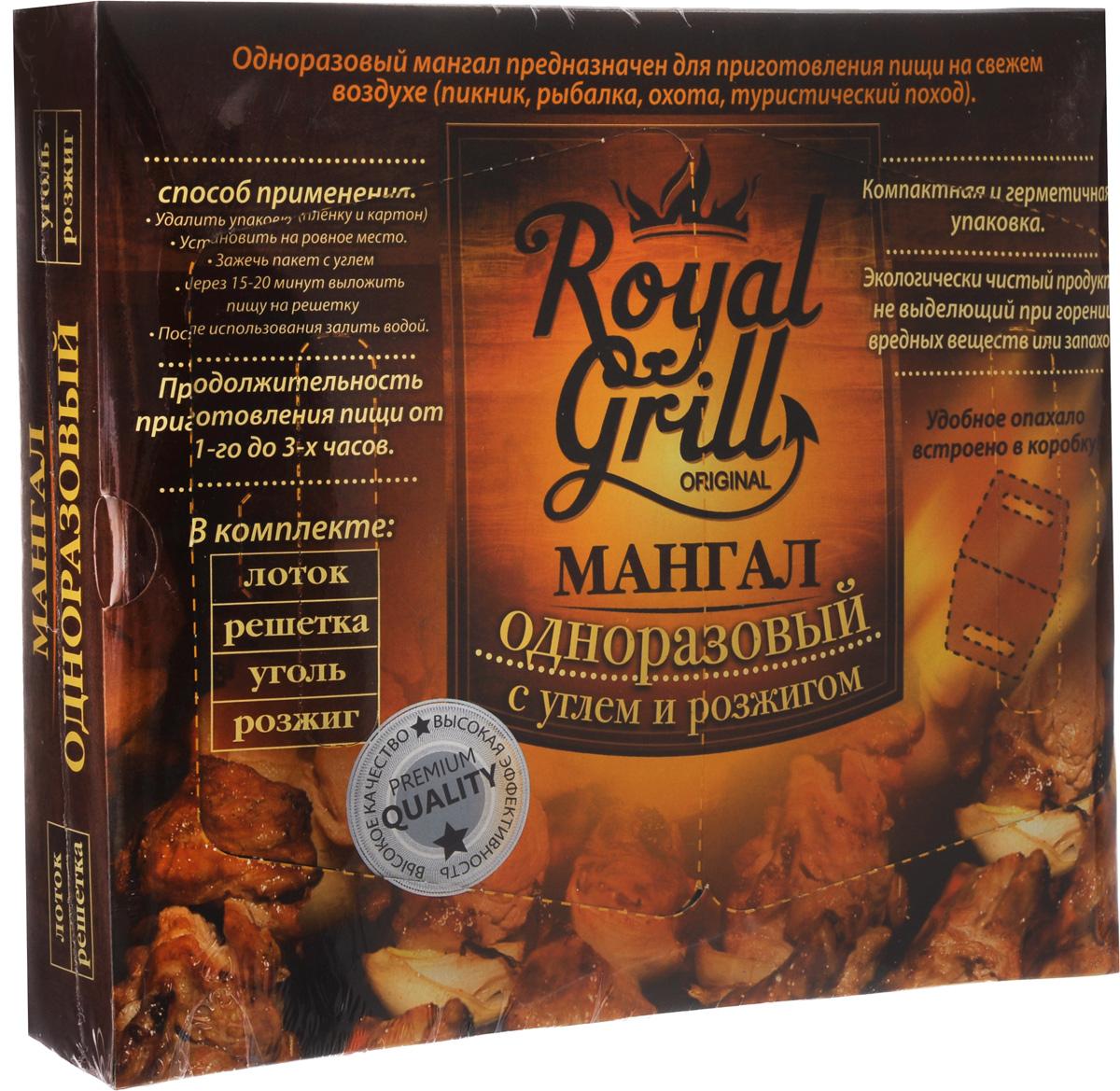Мангал одноразовый RoyalGrill, с углем и розжигом мангал royalgrill добрыня 80 272