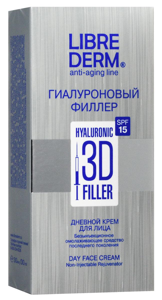 LIBREDERM Гиалуроновый 3D филлер дневной крем для лица SPF 15 30 мл (партия 01)