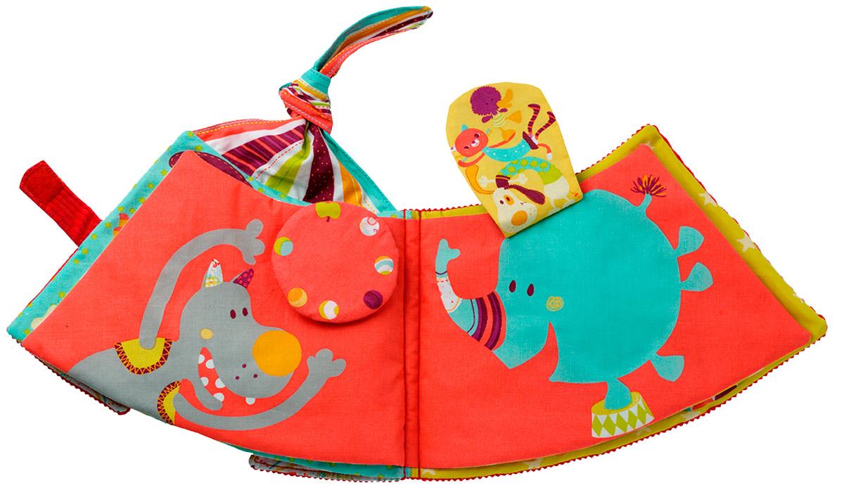 Книжка-игрушка Lilliputiens 86544 цена